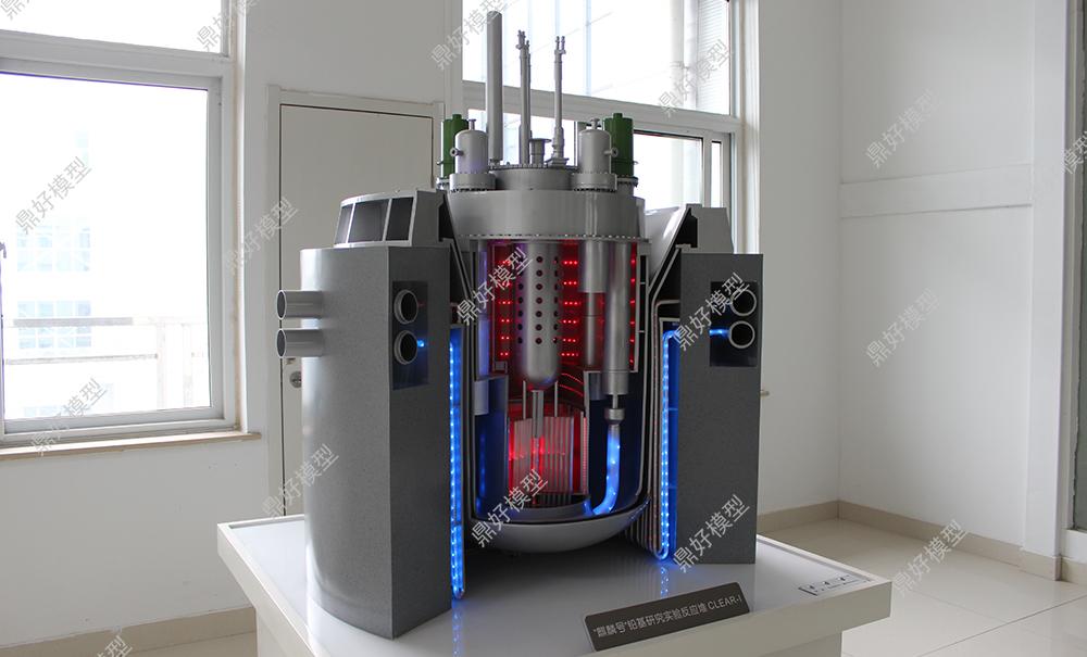 北京鼎好义仁模型--中科院反应堆模型